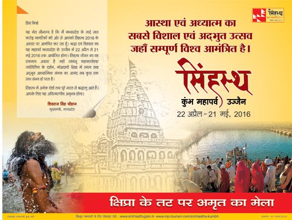 www.mpinfo.org, www.prativad.com, News