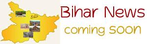 Bihar NEWS, Latest Bihar News